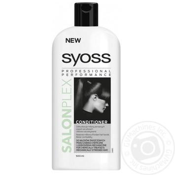 Бальзам Syoss Salonplex Hair Reconstruction 500мл - купить, цены на Фуршет - фото 3
