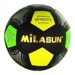 Мяч футбольный резиновый размер 5