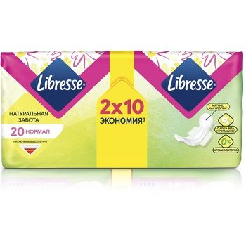 Libresse Natural Care Normal hygienical pads 4 drops 20pcs - buy, prices for EKO Market - photo 3