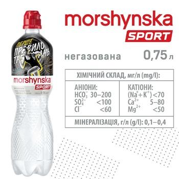 Мінеральна вода Моршинська природна негазована 0,75л - купити, ціни на Фуршет - фото 3