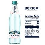 Вода Borjomi минеральная сильногазированная 0,5л - купить, цены на Восторг - фото 2