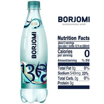 Вода Borjomi минеральная сильногазированная пластиковая бутылка 0,5л - купить, цены на МегаМаркет - фото 2