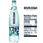 Borjomi Mineral Carbonfted Water plastic bottle 1l - buy, prices for MegaMarket - image 3