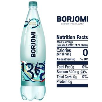 Вода Borjomi минеральная сильногазированная пластиковая бутылка 1,25л - купить, цены на Восторг - фото 2