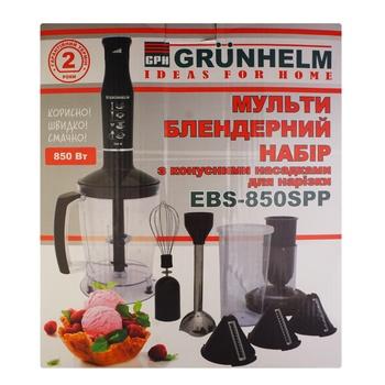 Блендерний набір Grunhelm EBS-850SPP 850Вт - купити, ціни на Ашан - фото 1