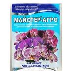 Master-Agro Fertilizer for Orchids 25g