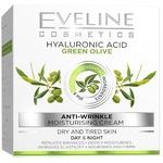 Крем Eveline зволожуючий з екстрактом зеленої оливи 50мл