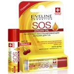 Eveline Lip Balm With Argan Oil And Cherry