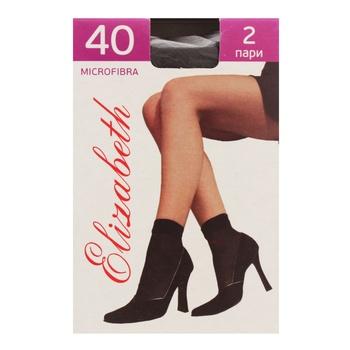 Носки Elizabeth Microfibra черные 40ден 2пары - купить, цены на Ашан - фото 1