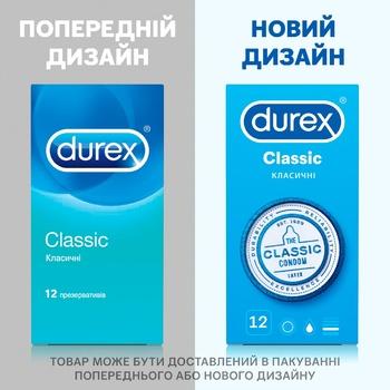 Durex Classic Condoms 12pcs - buy, prices for Tavria V - image 5