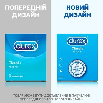 Презервативы Durex Classic классические с накопителем и силиконовой смазкой 3шт - купить, цены на Фуршет - фото 5