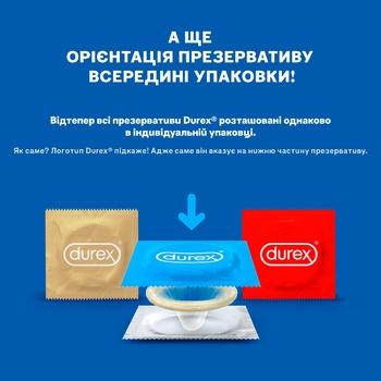Презервативы Durex Classic классические с накопителем и силиконовой смазкой 3шт - купить, цены на Ашан - фото 4