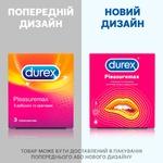Презервативы Durex Pleasuremax латексные ребристые и точечные с накопителем и силиконовой смазкой 3шт - купить, цены на Ашан - фото 5