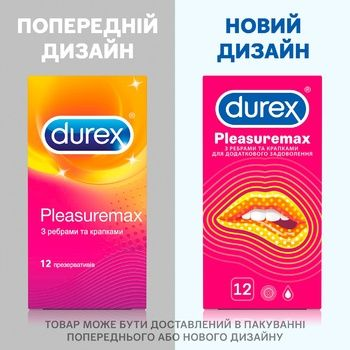 Презервативы Durex Pleasuremax ребристые и точечные 12шт - купить, цены на Метро - фото 2