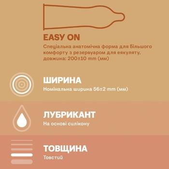 Durex Real Feel Condom - buy, prices for MegaMarket - image 3
