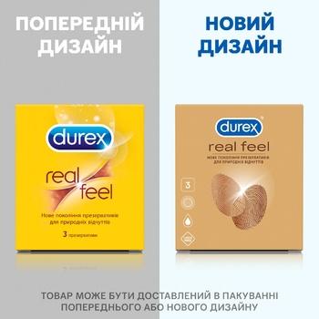 Презервативы Durex RealFeel для естественных ощущений 3шт - купить, цены на Ашан - фото 4