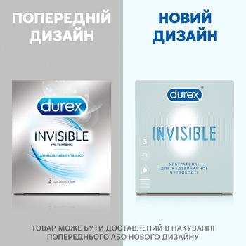 Durex Invisible Ultra-thin Condoms 3pcs - buy, prices for MegaMarket - image 2
