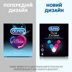 Durex Extase №3 Condoms 3pcs - buy, prices for MegaMarket - image 4