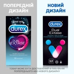 Durex Dual Extase Condoms 12pcs - buy, prices for MegaMarket - image 4