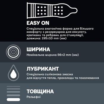 Презервативы Durex Intense Orgasmic 12шт - купить, цены на Метро - фото 5