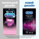 Durex Intense Orgasmic Condoms 12pcs - buy, prices for MegaMarket - image 2