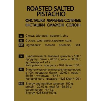 Фисташка жареная Misso соленая 150г - купить, цены на Таврия В - фото 2