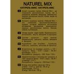 Ассорти сушеных орехов Misso Натурель Микс 125г - купить, цены на Таврия В - фото 2