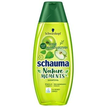 Шампунь Schauma Nature Moments Швейцарское зеленое яблоко & крапива для нормальных волос 400мл - купить, цены на Novus - фото 1