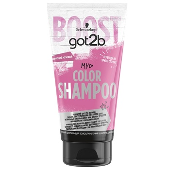 Шампунь тонирующий got2b Color Shampoo Шокирующий розовый 150мл