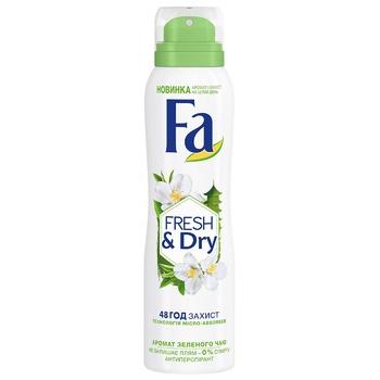Антиперспирант-спрей Fa Fresh & Dry Зеленый Чай 150мл