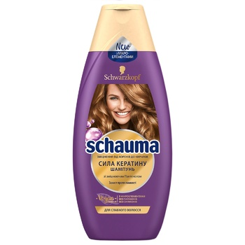 Shampoo Schauma Power Keratin For Hair 380ml - buy, prices for Auchan - image 1