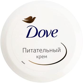 Крем Dove Питательный универсальный 75мл - купить, цены на Фуршет - фото 1