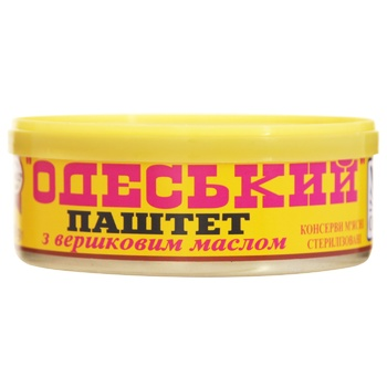 Oniss Odessa With Creamy Butter Liver Pate 240g - buy, prices for Novus - image 1