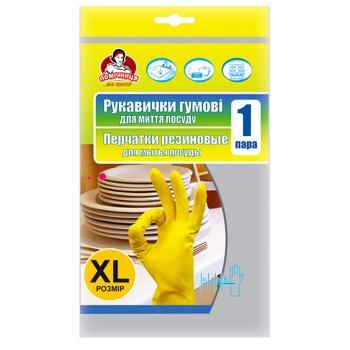 Перчатки Помощница резиновые для мытья посуды размер XL