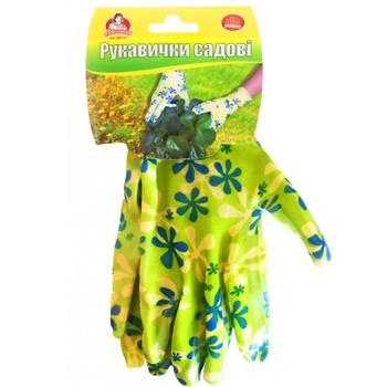Pomichnytsya Gloves for garden L