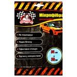 Pomichnytsya Microfiber Napkin 35x30cm