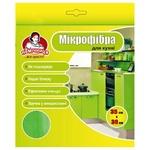 Салфетка для кухни Помощница микрофибра 2шт