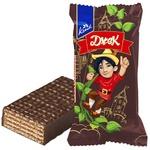 Конфеты Конти Шоколадные истории Джек весовые