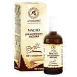 Aromatika Oil for Erotic Massage 50ml