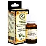 Aromatika Aroma Composition of Essential Oils Anti-cold 10ml