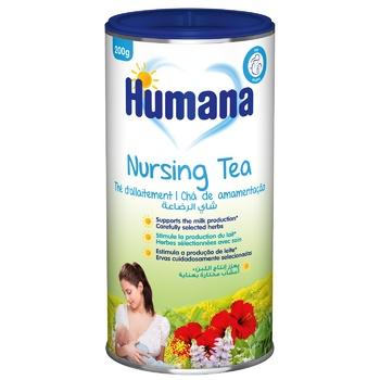 Чай Хумана для підвищення лактації розчинний 200г - купити, ціни на Ашан - фото 1