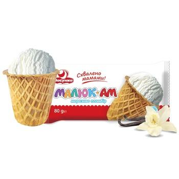 Мороженое Ласунка Малыш-Ам пломбир вафельный стакан 90г - купить, цены на Метро - фото 1