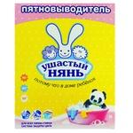 Пятновыводитель Ушастый нянь для детского белья для всех типов стирки порошкообразный 500г