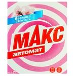 Порошок для прання Макс Весняна свіжість автомат 350г