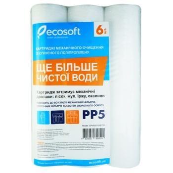 Картриджи Ecosoft для фильтров воды полипропиленовые 6шт - купить, цены на Ашан - фото 1