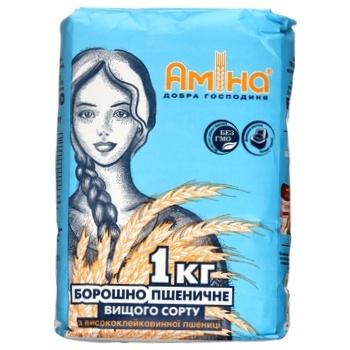 Мука Аміна пшеничная высший сорт 1кг