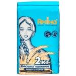 Amina wheat flour 2000g