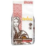Борошно Аміна пшеничне цільнозернове 1кг