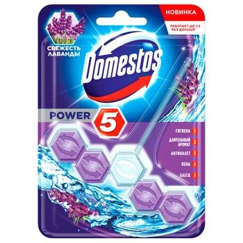 Блок туалетный Domestos Power 5 Свежесть лаванды 55г - купить, цены на СитиМаркет - фото 1