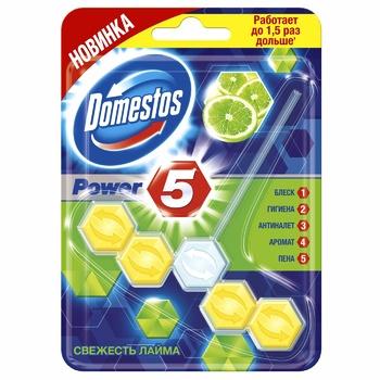 Блок для унитаза Domestos Power 5 Свежесть Лайма 55г